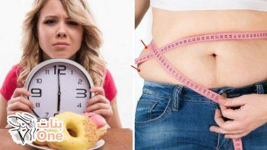 طريقة انقاص الوزن بسرعة في يومين