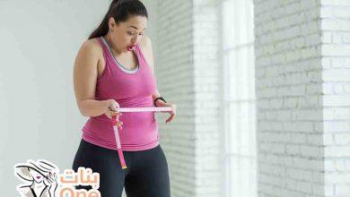 طرق خسارة الوزن من دون رياضة