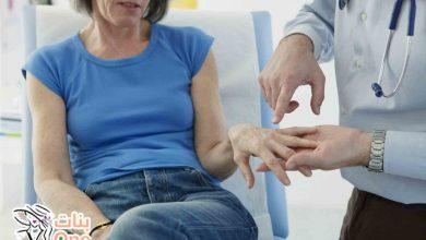 أعراض التهاب المفاصل وطرق علاجه