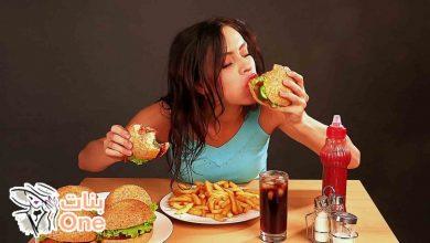 ما الأكلات التي تسبب زيادة الوزن