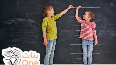 حقن هرمون النمو لزيادة الطول عند الأطفال