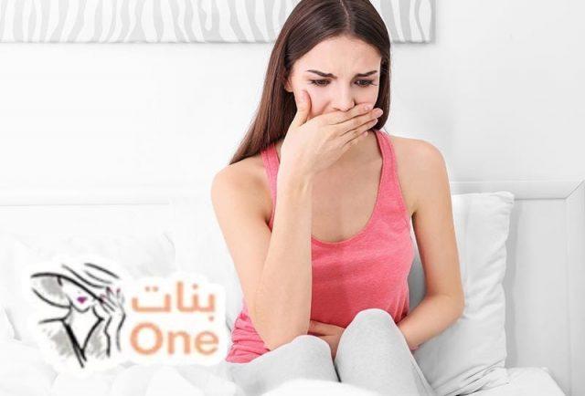 اعراض الحمل اول اسبوع قبل الدورة