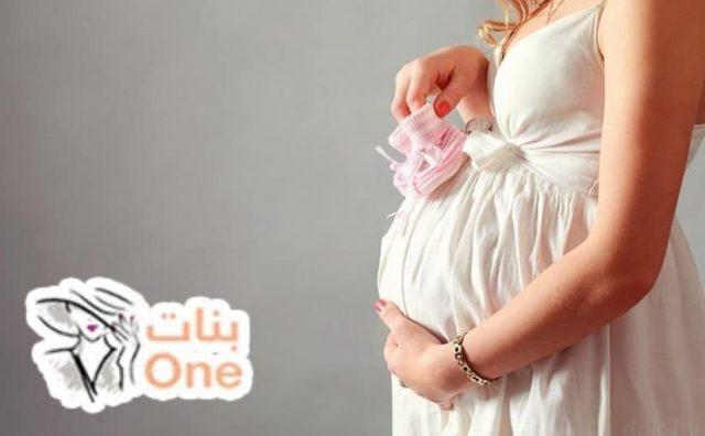 اعراض الحمل ببنت في الشهر الثالث