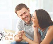 مواصفات الزوج المثالي
