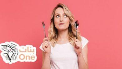 انقاص الوزن في شهر بخطوات سحرية