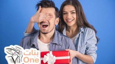 أفكار هدايا عيد الزواج للزوج والزوجة