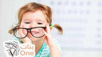أعراض قصر النظر لدى الأطفال