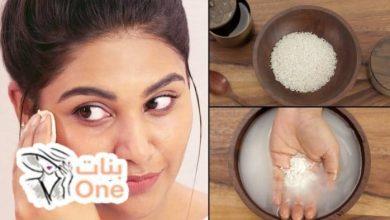 فوائد ماء الأرز للوجه