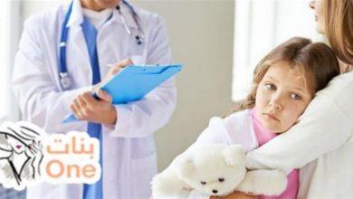 أسباب ارتفاع كريات الدم البيضاء عند الأطفال