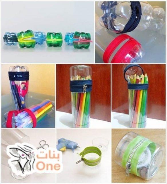 إعادة استخدام الزجاجات البلاستيك