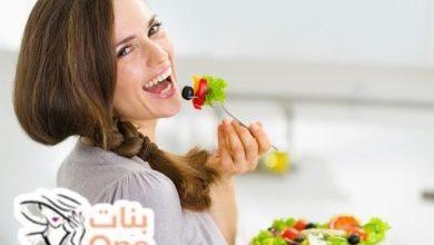 انقاص الوزن بنظام غذائي صحي سريع