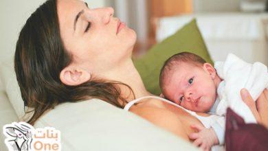وسائل منع الحمل بعد الولادة مباشرة