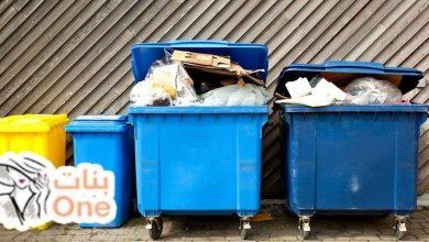 طرق التخلص من النفايات المنزلية