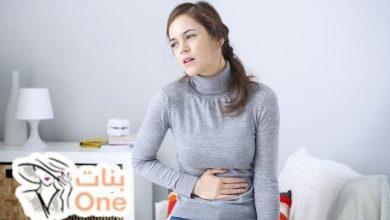الفرق بين مغص الدورة والحمل