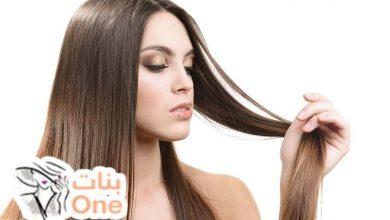 ما هو الفيتامين المسؤول عن طول الشعر