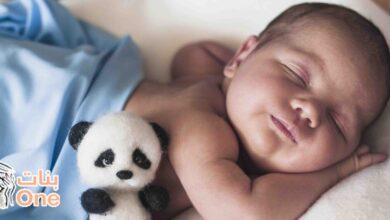 عدد ساعات نوم الطفل حديث الولادة