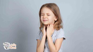 أسباب وأعراض التهاب حلق الأطفال وكيفية علاجه