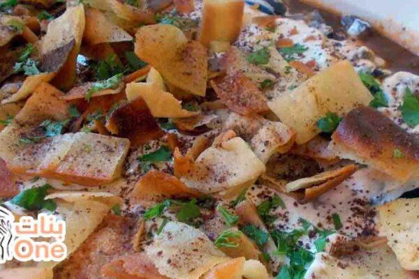 طريقة فتة الباذنجان والبطاطس