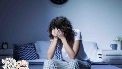 أسباب قلة النوم وكيفية علاجه في خطوات