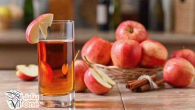 ما هي فوائد عصير التفاح