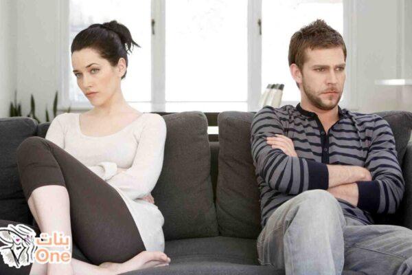 كيف أغير طبع زوجي