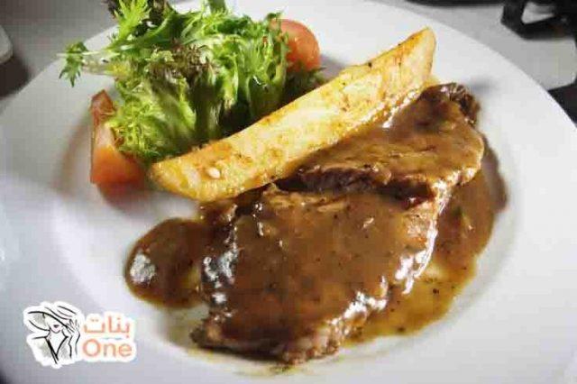 وصفات شرائح اللحم لذيذة وشهية