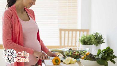 أفضل أطعمة لفقر الدم للحامل