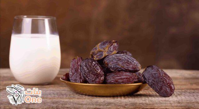 فوائد التمر مع الحليب لصحة الجسم