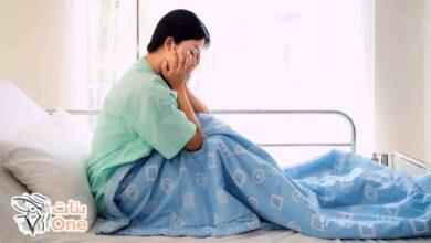 ما أسباب الاجهاض وأعراضه وطرق تجنبه