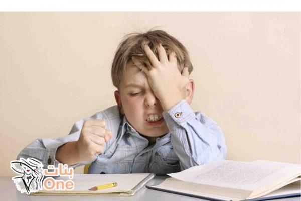 علامات صعوبات التعلم لدى الأطفال