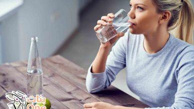 فوائد شرب الماء قبل الأكل