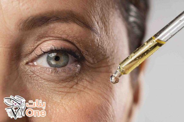 فوائد السيروم لتجاعيد تحت العين