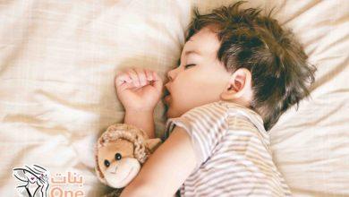 كيف نجعل الطفل ينام بسرعة