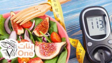 كيفية خسارة الوزن لمرضى السكر