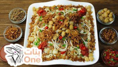 وصفات أكلات مصرية سهلة بالصور
