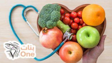 7 أطعمة خالية من الكوليسترول احرصي على تناولها
