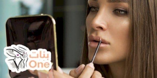 ما هي أنواع مكياج الفم