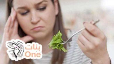 أطعمة تسبب فقر الدم