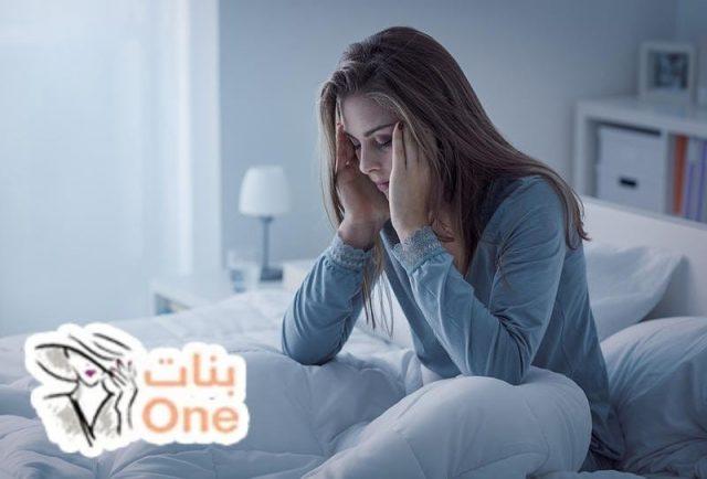 ما هي أسباب قلة النوم والأرق وعلاجه
