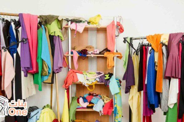طرق ترتيب الملابس بطريقة سهلة وسريعة