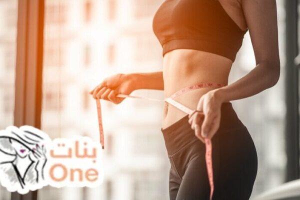 5 طرق لانقاص الوزن بسرعة