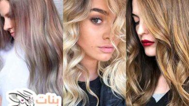 أبرز جميع ألوان الشعر الرائجة 2021