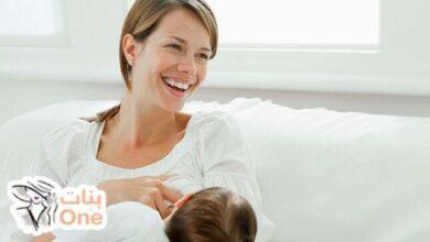 أضرار لصقات منع الحمل للمرضع