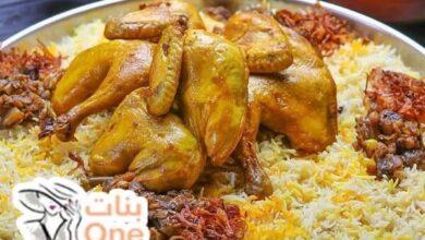 طريقة مجبوس الدجاج الكويتي
