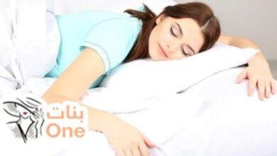 ما أضرار النوم على البطن للبنات والحوامل