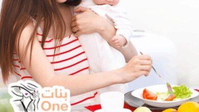 أفضل 5 أطعمة بعد الولادة القيصرية