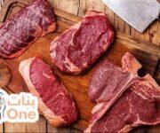 أفضل لحم للشوي على الفحم