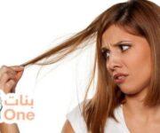 كيف أعالج شعري من التقصف